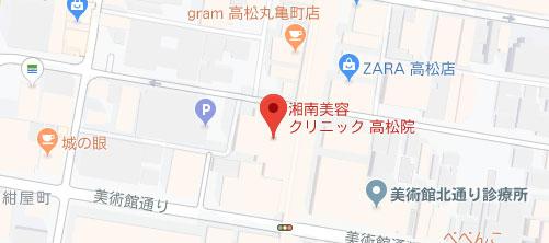 湘南美容クリニック 高松院地図