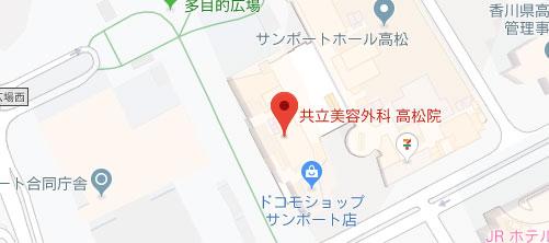 共立美容外科 高松院地図
