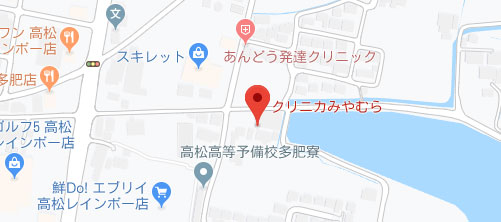 クリニカみやむら地図