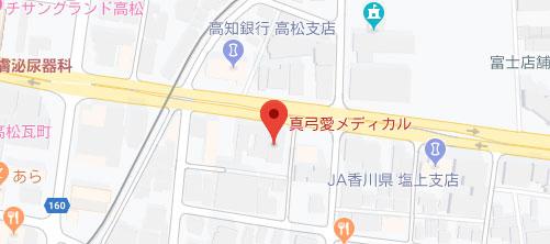 真弓愛メディカル美容皮膚科地図