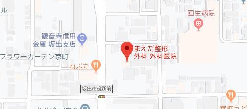 まえだ整形外科・外科医院地図