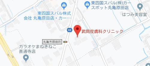 武岡皮膚科クリニック地図