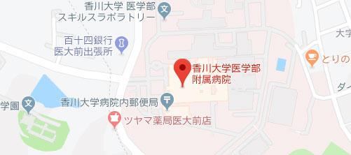 香川大学医学部形成外科・美容外科地図