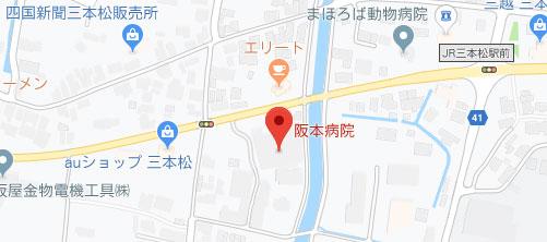 阪本病院地図