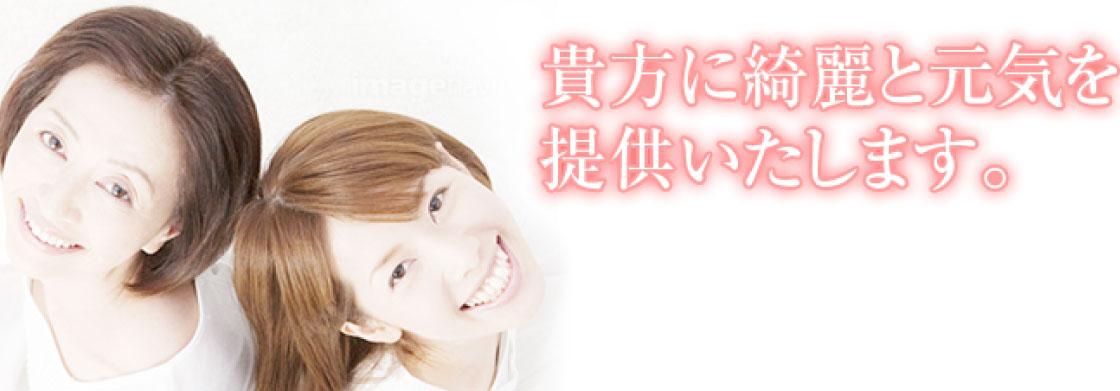 香川大学医学部形成外科・美容外科画像