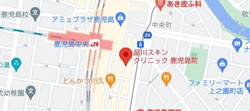 品川スキンクリニック 鹿児島院地図