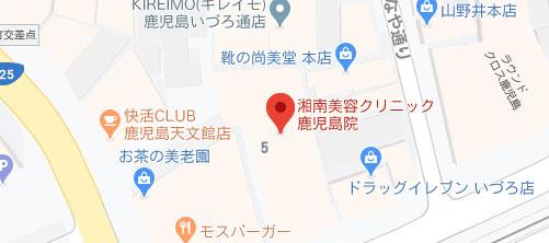 湘南美容クリニック 鹿児島院地図