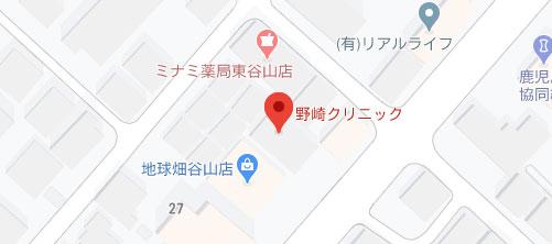 野崎クリニック形成外科・美容外科地図