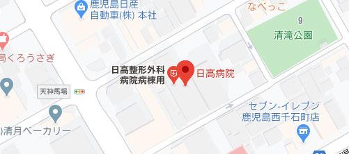 日高病院地図