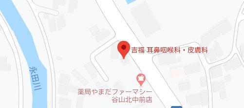 吉福 耳鼻咽喉科・皮膚科地図