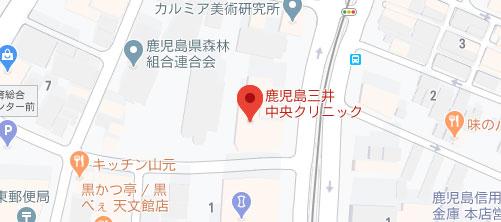 鹿児島三井中央クリニック地図