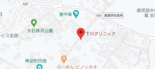 下川クリニック地図
