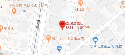 鹿児島園田眼科 形成外科地図