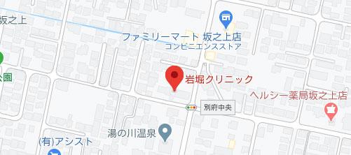 岩堀クリニック地図
