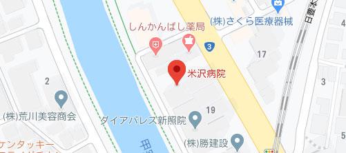 米沢病院地図
