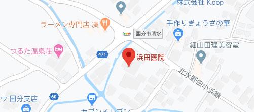 浜田医院地図
