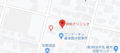 井料クリニック地図