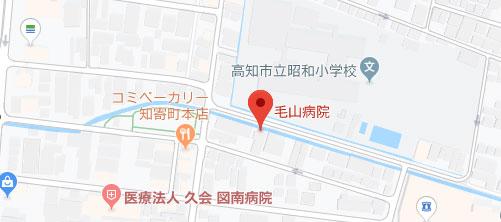 毛山病院地図