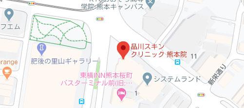 品川スキンクリニック 熊本院地図
