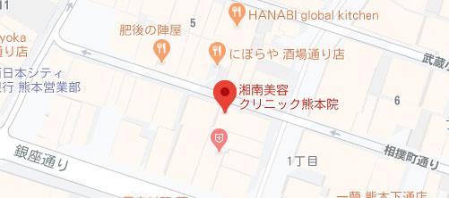 湘南美容クリニック 熊本院地図