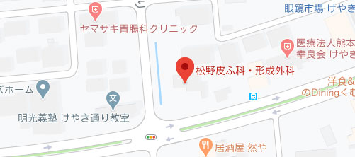 松野皮ふ科 形成外科地図