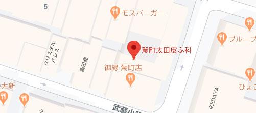 駕町太田皮ふ科地図