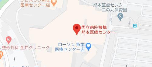 国立病院機構 熊本医療センター地図