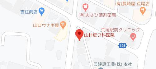 山村皮フ科医院地図