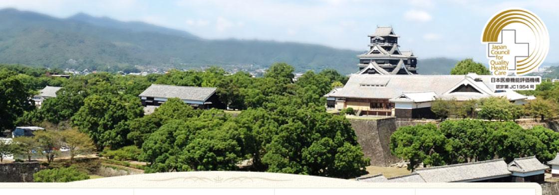 国立病院機構 熊本医療センター画像