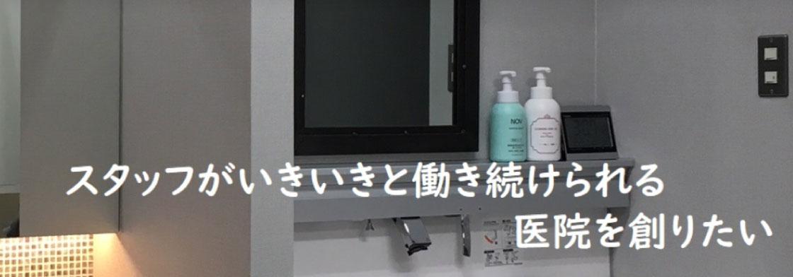 永田皮膚科医院画像