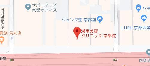 湘南美容クリニック 京都院地図