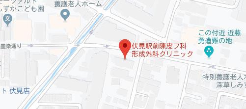 伏見駅前 陳 皮フ科・形成外科クリニック地図