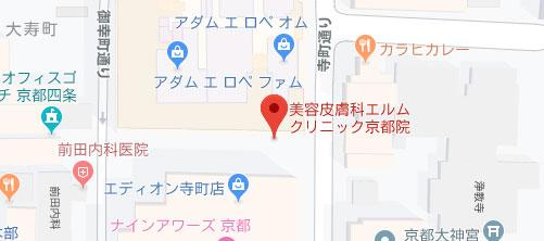 美容皮膚科エルムクリニック 京都院地図
