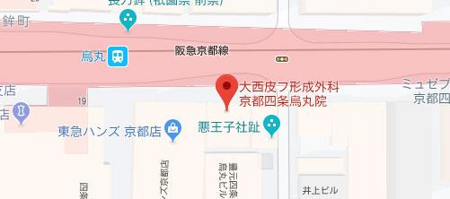 大西皮フ科形成外科医院 京都四条烏丸院地図