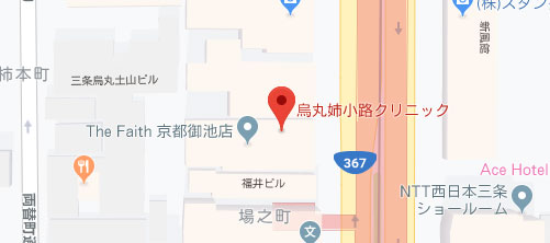 烏丸姉小路クリニック地図