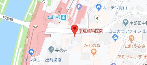 宗皮膚科・病理診断科医院地図
