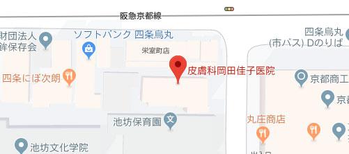 皮膚科岡田佳子医院地図
