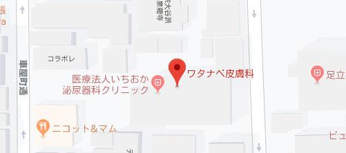 ワタナベ皮膚科地図