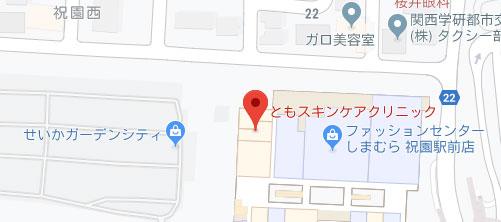 ともスキンケアクリニック地図
