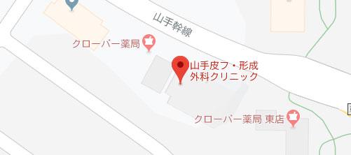 山手皮フ・形成外科クリニック地図