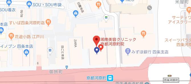 湘南美容クリニック 京都河原町院地図