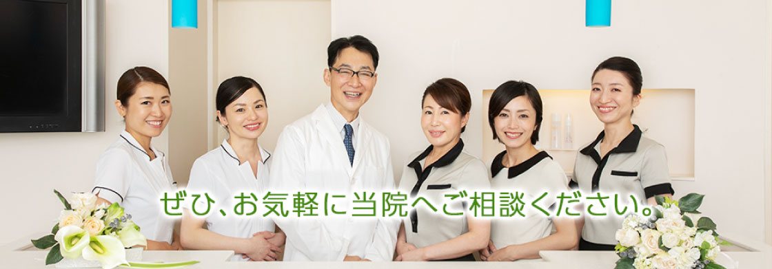 大西皮フ科形成外科医院 京都四条烏丸院画像