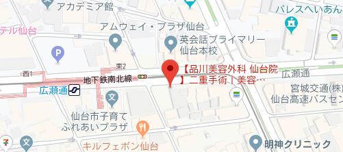 品川美容外科 仙台院地図