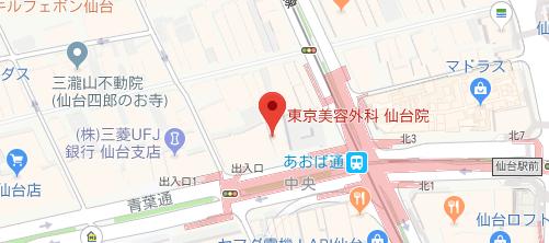 東京美容外科 仙台院地図