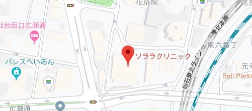 ソララクリニック 仙台院地図