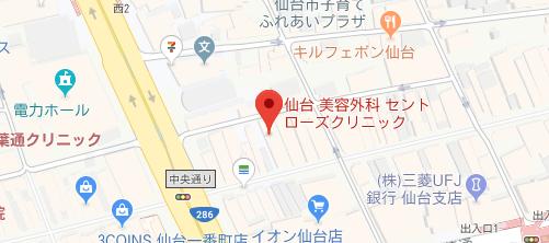 セントローズクリニック仙台地図
