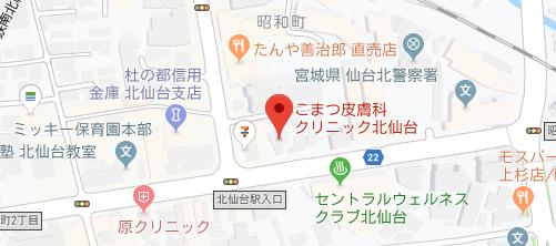 こまつ皮膚科クリニック北仙台地図