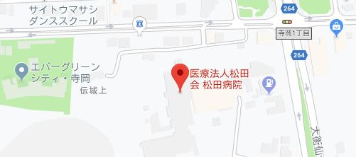 松田病院地図
