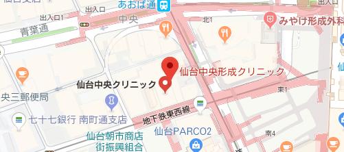 仙台中央美容形成クリニック地図