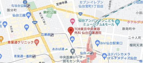 東京中央美容外科 仙台院地図